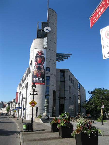Pointe-a-Calliere Archaeology Museum