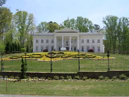 Your own White House on your own Capitol Hill in Decatur, GA. Photo credit: Wikipedia