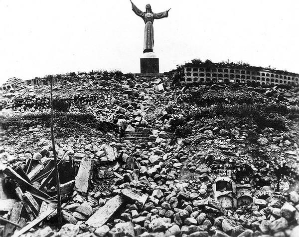 Earthquake rubble in Peru.