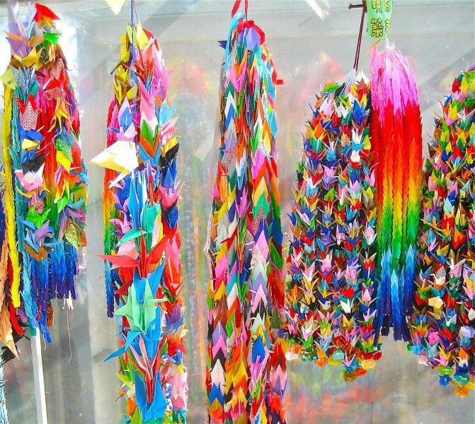 Colorful paper cranes at Japan's Children's Peace Memorial.